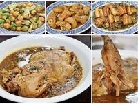 「胡椒鴨」北埔在地人的私藏美味 網:鮮嫩噴汁