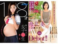 化身「母乳妻」再出道 AV女優上原未來改名一之瀨美樹