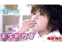 從「吃草莓煉奶」就能看出北鼻的個性 網:獅子有夠準!