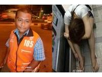 女客爛醉叫不醒 泰計程車司機超好心沒撿屍還默默守護