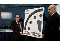 「末日鐘」因為川普增加0.5分 距離人類滅亡僅剩2分半