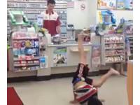 弟弟超商櫃台跳「大風車」 網笑:店員少拖一塊地!