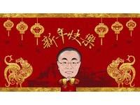 影/國軍新年短片大PK 國防部臉書「Q版大鵬」賀年!