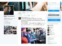 蔡英文推特拜年 卻意外引發中、日網友激烈論戰