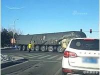 陸在中俄邊境部屬「東風-41」? 俄專家:目標是美國