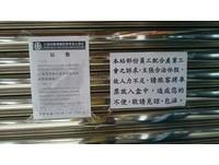 車站唱空城!台鐵嚴懲「休假」員工 產業工會怒發5聲明