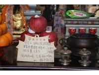 蔡英文總統台南安平天后宮發紅包 向鄉親拜年道恭喜