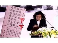 張孟湧/台灣命運正處於關鍵的十字路口