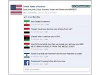 川普簽「禁穆斯林入美」 這些國家的心聲應該長這樣..