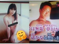 日本成人KTV評分系統 高分AV女優相伴 低分只能看裸男...