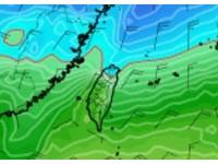 寒流鬧元宵?專家:最強冷空氣下周五到 1500公尺0度線壓桃竹
