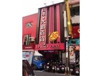 經濟不景氣?南韓人精打細算 「無品牌」商品買氣激長800%