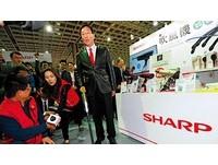 賣電視找量販店!夏普想在中國深耕 靠大潤發367個據點