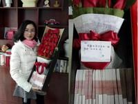 夫送老婆玫瑰花慶結婚9周年 裡面塞了68萬現金