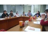 花蓮市公所安全會報 提高資安警覺維護公眾利益
