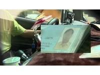 計程車上逞慾3度性侵 司機辯「富家女大生賣淫」重判11年