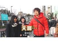 台灣學生狂念書超慘 看完櫻花妹上學實況...更想哭了!