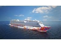 【廣編】日本「雲頂夢號」推出「沖繩之戀」夏季航程