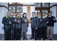 竹市成立工業及服務業普查處 協助經濟政策研擬