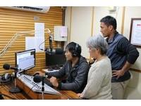 透過麥克風為部落發聲 台東原民廣播人才培訓邀您參加