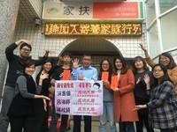 紅榜連連 南台南家扶3學子考取政大、成大研究所
