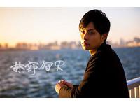 日本音樂速報/卡拉OK王者 林部智史《仰望晴空》