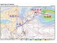 出現「寒潮爆發」特徵 鄭明典:降溫會很快,不拖泥帶水