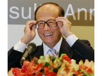 李嘉誠:政改不通過,香港每個人都是輸家
