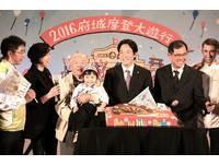 活化林百貨&知事官邸 推手楊青峯將獲卓越市民表揚