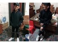 82歲阿公穿破膝牛仔褲 超潮模樣網友大讚:帥翻了!