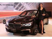 BMW「大七王」身價千萬!全球限量1百台 台灣配額秒殺