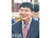 財訊/肖建華與台灣金融界的千絲萬縷...