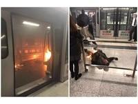 男下半身燃燒奔月台..甩脫皮滲血 女乘客脫外套拼命拍打
