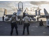 美國海軍戰力不再? 2/3戰機停飛等待維修
