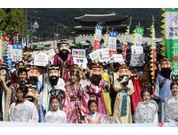 董思齊/從南韓國慶日,看民眾的「統一意識」