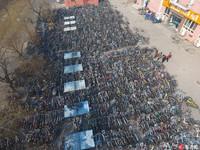 滿滿的「單車大墳場」!鄭州大學清理兩千台廢棄腳踏車