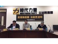 遭批法庭直播主張是中國技術主義翻版 徐永明嗆:怕什麼