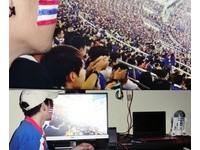 連圖都不用P 泰國網紅用這招一秒變假文青拍炫富照