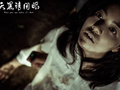 不敢一个人看!4部片「惊悚死法」画面直逼《天黑》
