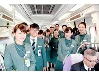 顏值最高的華航、長榮空服員團、昇恆昌制服團試乘機捷