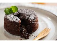 男人廚房經典甜點 超濃郁的「熔岩巧克力蛋糕」