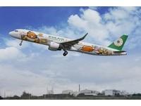 母乳事件爭議 4月15日起長榮航空不再提供機上冷藏