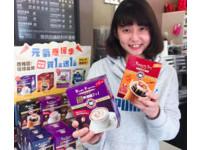 台灣人愛喝「無糖濃縮」第一名 西雅圖咖啡濾掛買1送1