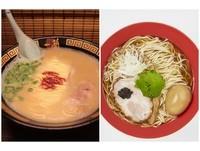 拉麵激戰 米其林一星V.S.台灣人最愛 想吃哪一家?
