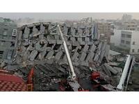 維冠金龍大樓倒塌案 二審準備庭被害家屬要求重判