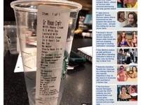 一杯星冰樂27種要求!星巴克史上「最複雜訂單」