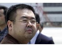 金正男遺體交還北韓? 南韓強烈反彈:先查明死因!