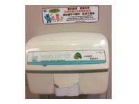 高捷廁所裝烘手機卻「不提供使用」 理由讓網友笑了!