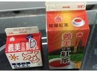 超商哪種紅茶適合牛奶? 網友都推「這款」...黃金比例曝光!