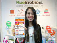 行動購物成電商主戰場 創業家兄弟營收5成來自APP